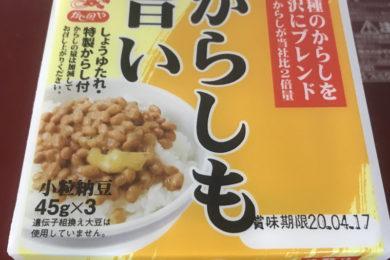 かじのや納豆